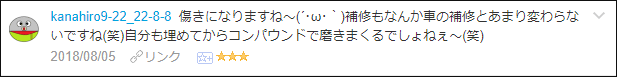f:id:necozuki299:20180806015509p:plain