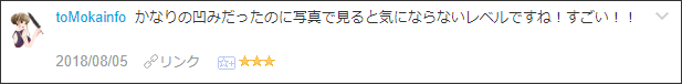 f:id:necozuki299:20180806015527p:plain