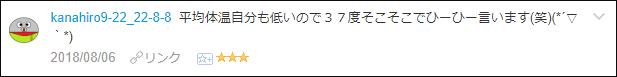 f:id:necozuki299:20180807014431p:plain