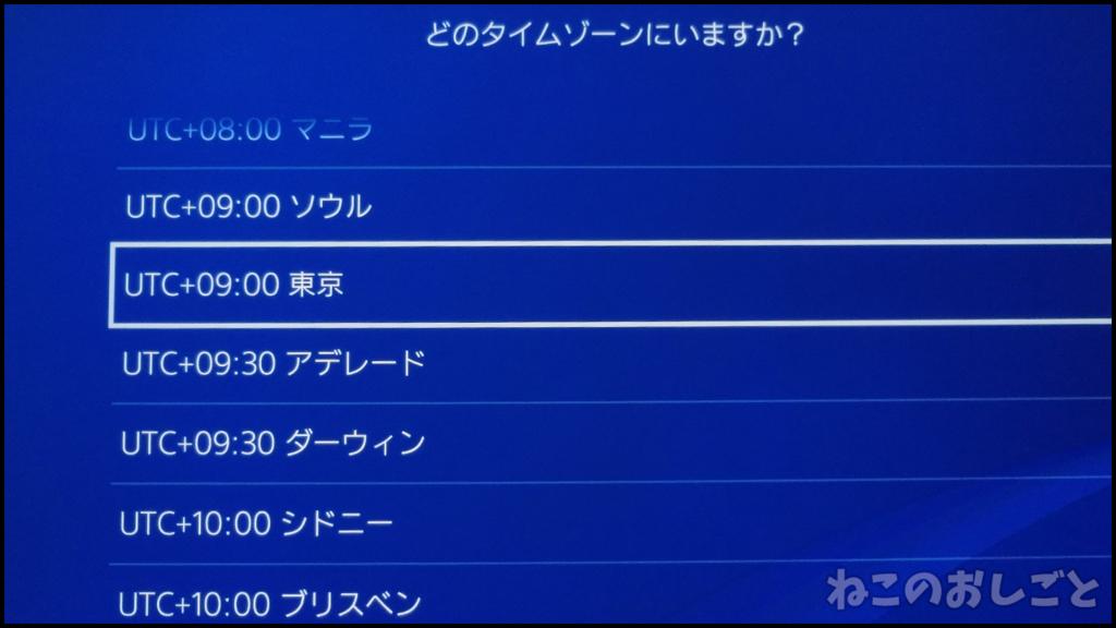 f:id:necozuki299:20180808175429j:plain