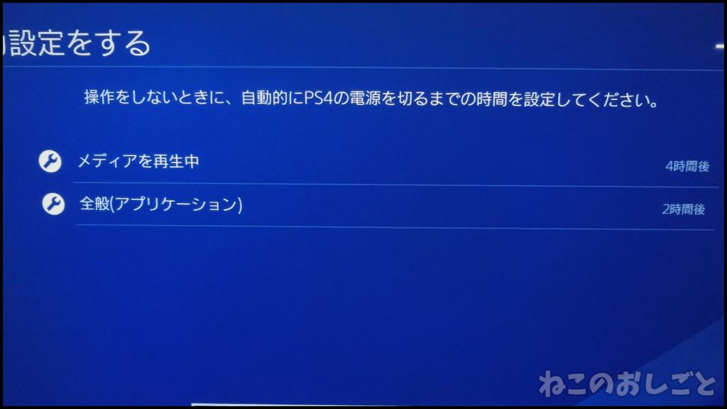 f:id:necozuki299:20180808175828j:plain