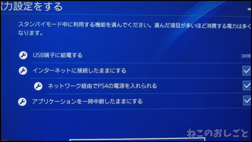 f:id:necozuki299:20180808182515j:plain