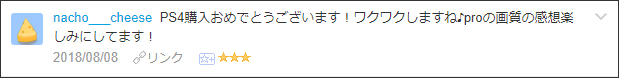 f:id:necozuki299:20180808183820p:plain