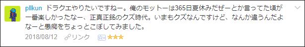 f:id:necozuki299:20180814001514p:plain