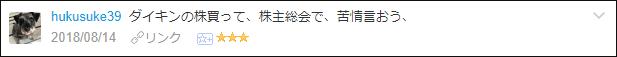 f:id:necozuki299:20180814221944p:plain