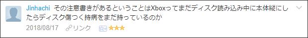 f:id:necozuki299:20180818041127p:plain