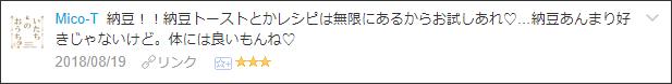 f:id:necozuki299:20180820055923p:plain
