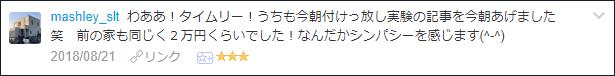 f:id:necozuki299:20180821174000p:plain
