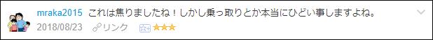 f:id:necozuki299:20180824232116p:plain