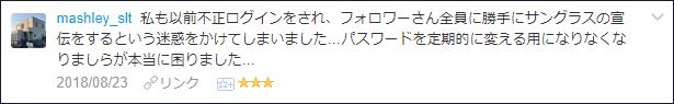 f:id:necozuki299:20180824232144p:plain