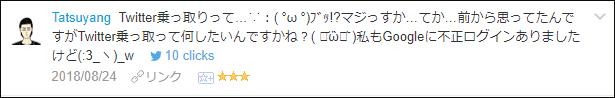 f:id:necozuki299:20180824232147p:plain