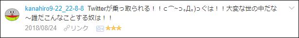 f:id:necozuki299:20180824232150p:plain