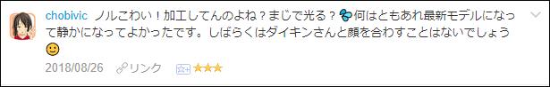 f:id:necozuki299:20180826204512p:plain