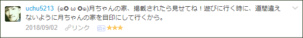 f:id:necozuki299:20180902211717p:plain