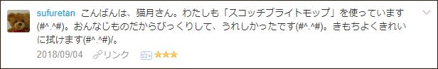 f:id:necozuki299:20180905124511p:plain
