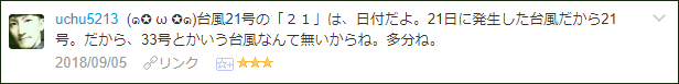 f:id:necozuki299:20180906181844p:plain