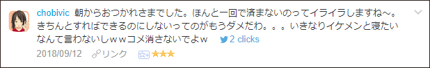 f:id:necozuki299:20180913002406p:plain