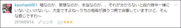 f:id:necozuki299:20180915031757p:plain