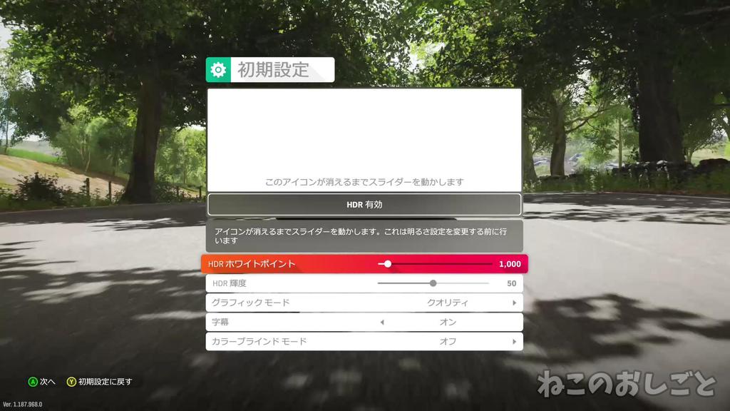 https://cdn-ak.f.st-hatena.com/images/fotolife/n/necozuki299/20181002/20181002152542.jpg