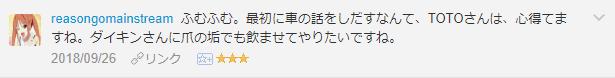 f:id:necozuki299:20181002173601p:plain