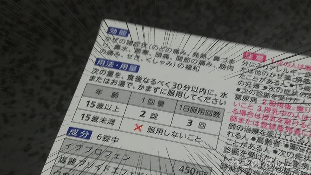 f:id:necozuki299:20181003113827j:plain