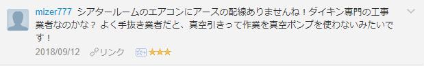 f:id:necozuki299:20181003145351p:plain
