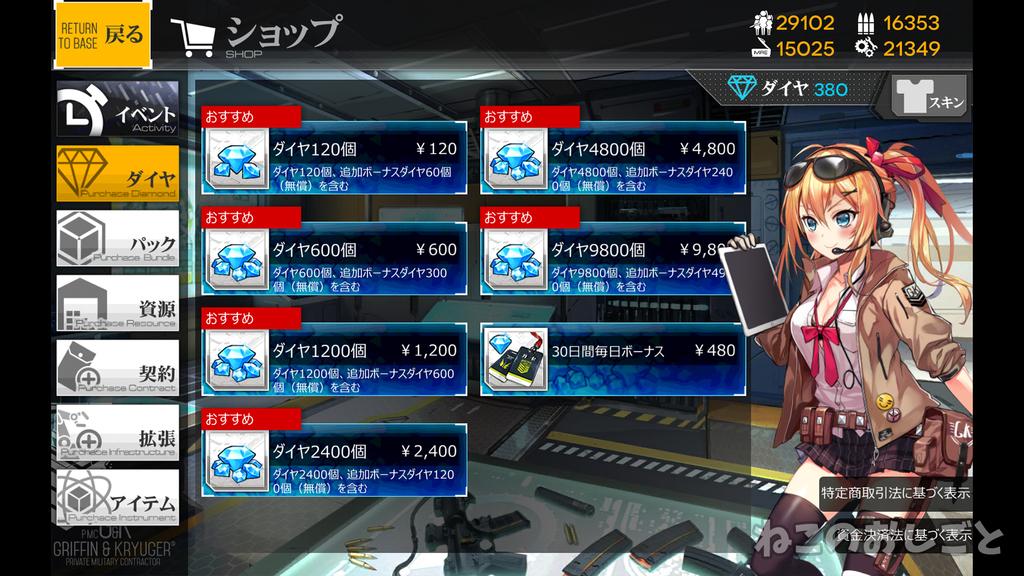 f:id:necozuki299:20181011161253j:plain