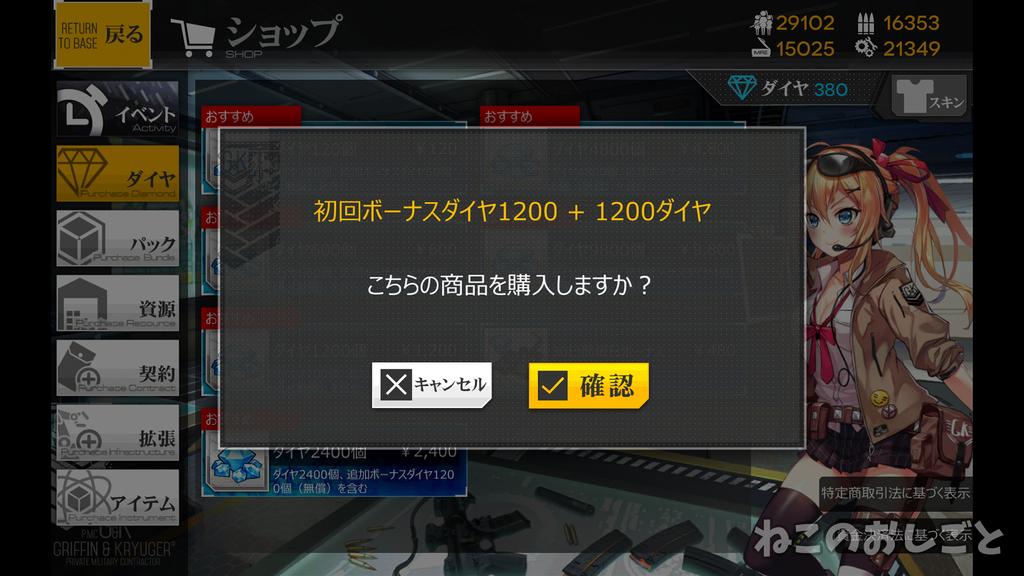 f:id:necozuki299:20181011161732j:plain