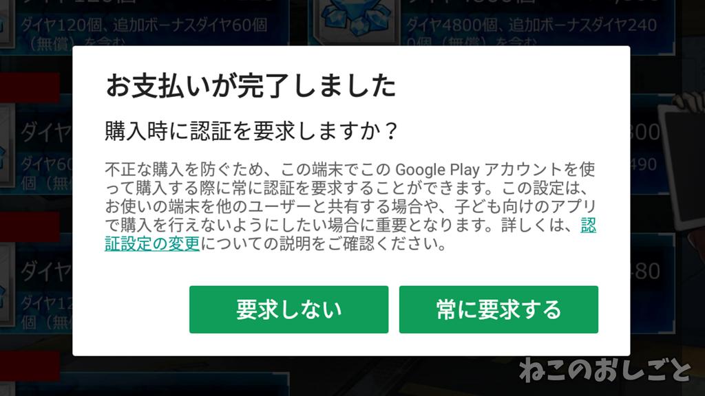 f:id:necozuki299:20181011162514j:plain