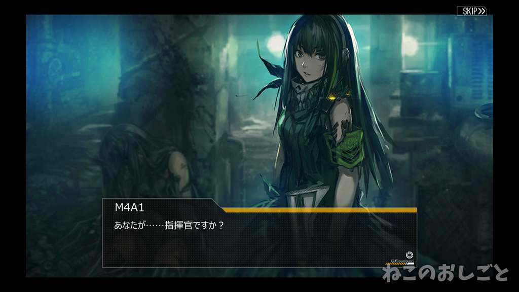 f:id:necozuki299:20181012214605j:plain