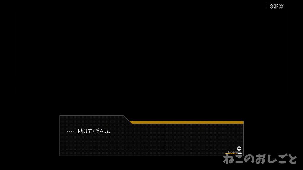 f:id:necozuki299:20181012214609j:plain