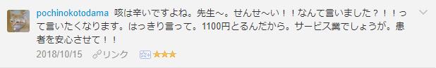 f:id:necozuki299:20181016181847p:plain