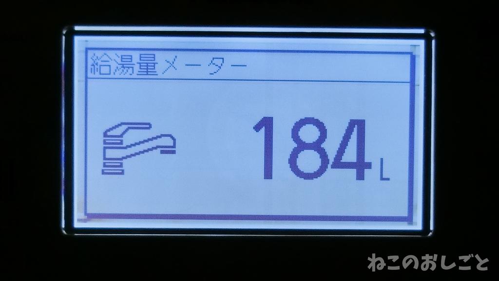 f:id:necozuki299:20181017230026j:plain