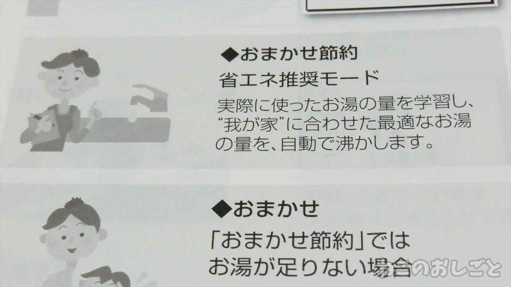 f:id:necozuki299:20181017230839j:plain