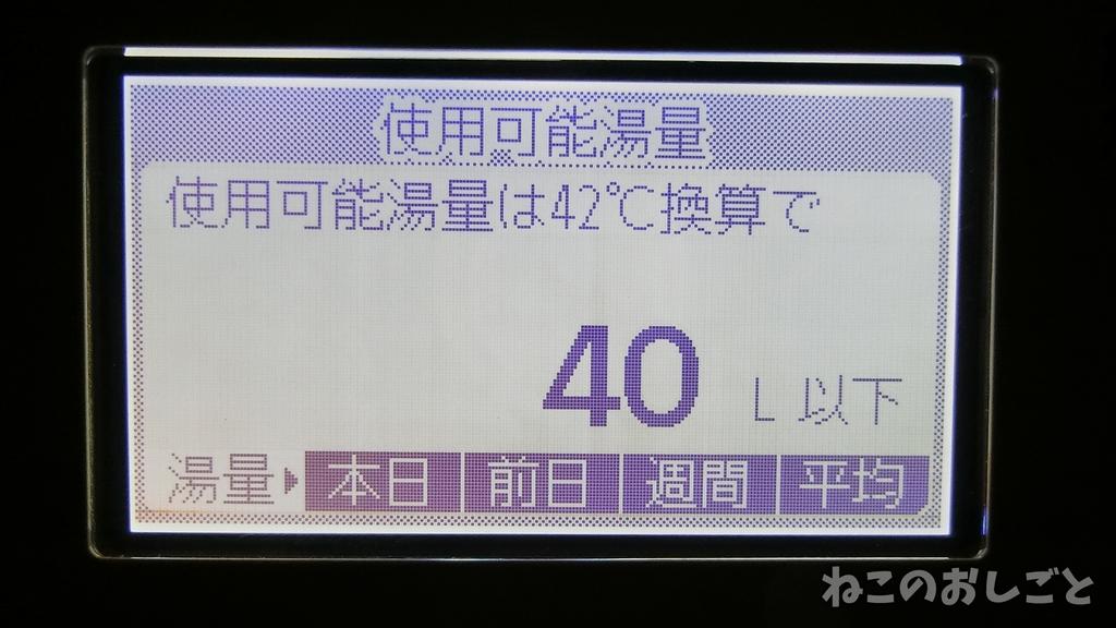 f:id:necozuki299:20181017234530j:plain