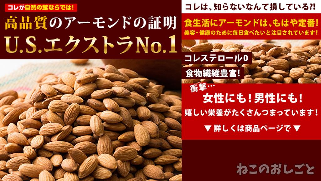 https://cdn-ak.f.st-hatena.com/images/fotolife/n/necozuki299/20181026/20181026012938.jpg
