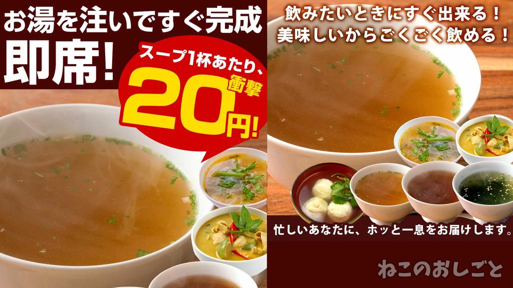 https://cdn-ak.f.st-hatena.com/images/fotolife/n/necozuki299/20181026/20181026014142.jpg
