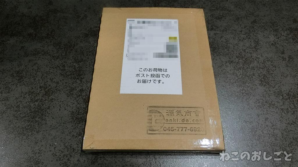 f:id:necozuki299:20181027234445j:plain
