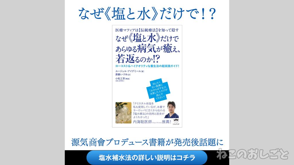 f:id:necozuki299:20181028000538j:plain