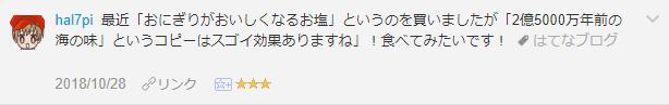 f:id:necozuki299:20181028194349p:plain