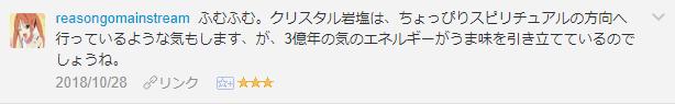 f:id:necozuki299:20181028194352p:plain