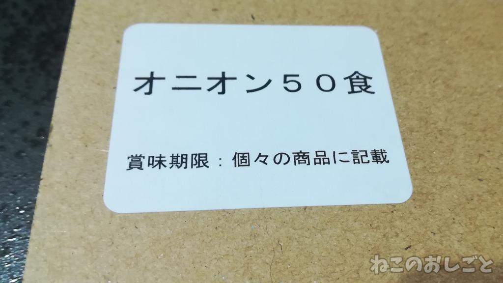 f:id:necozuki299:20181103155021j:plain