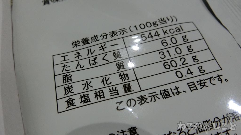 f:id:necozuki299:20181108124917j:plain