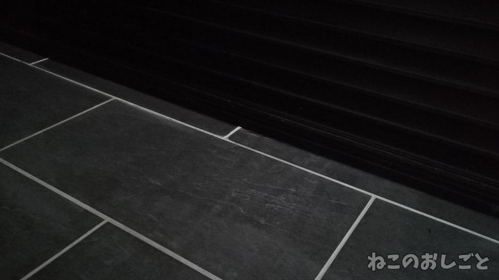 f:id:necozuki299:20181109143721j:plain