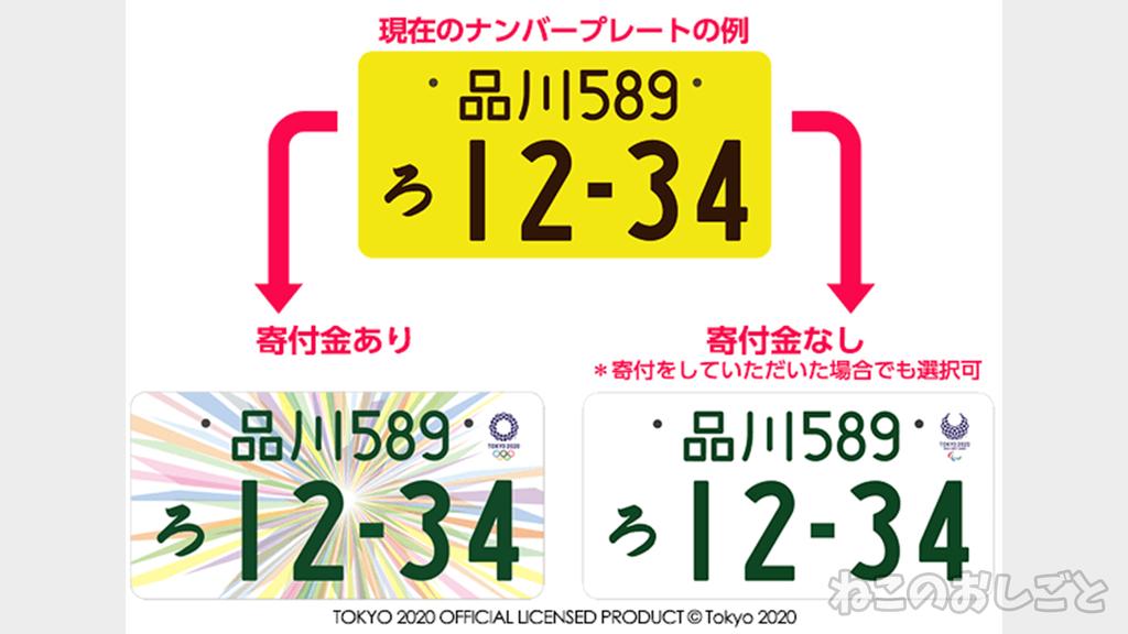 f:id:necozuki299:20181109153759j:plain