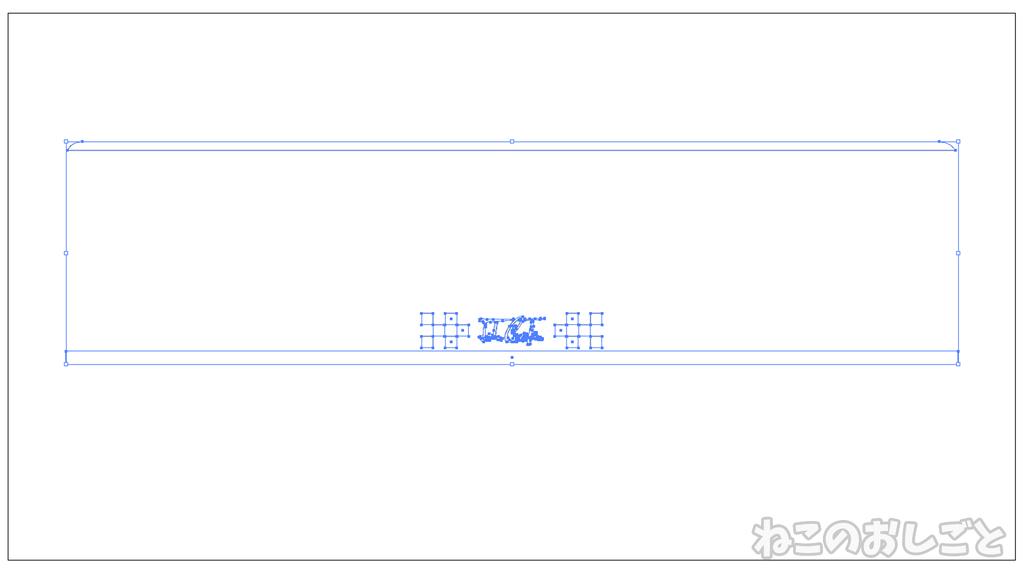 f:id:necozuki299:20181109162449j:plain
