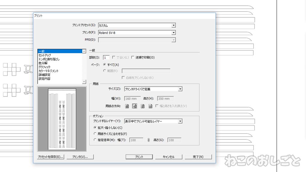 f:id:necozuki299:20181109170836j:plain