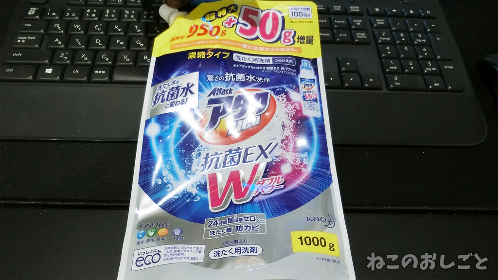 f:id:necozuki299:20181112154243j:plain