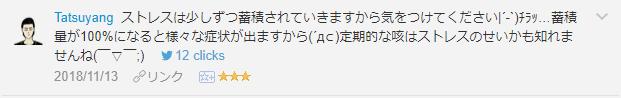 f:id:necozuki299:20181113170441p:plain
