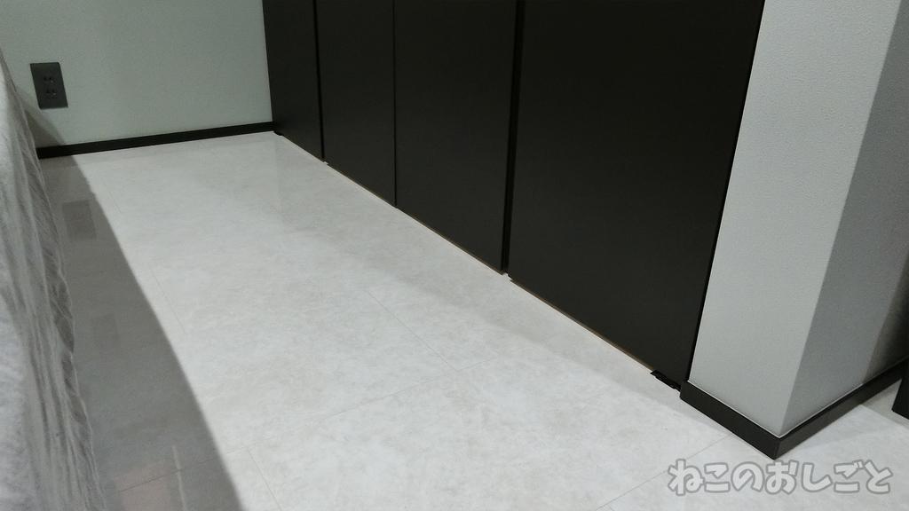 f:id:necozuki299:20181115174822j:plain
